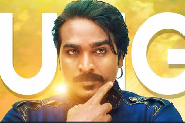 vijay-sethupathi-s-junga-trailer-release