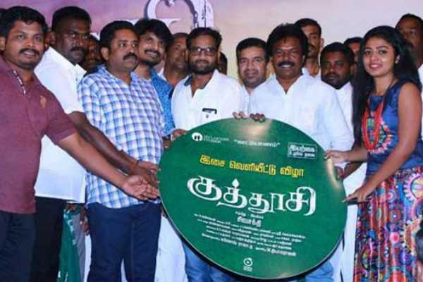 kuthoosi-movie-audio-launch