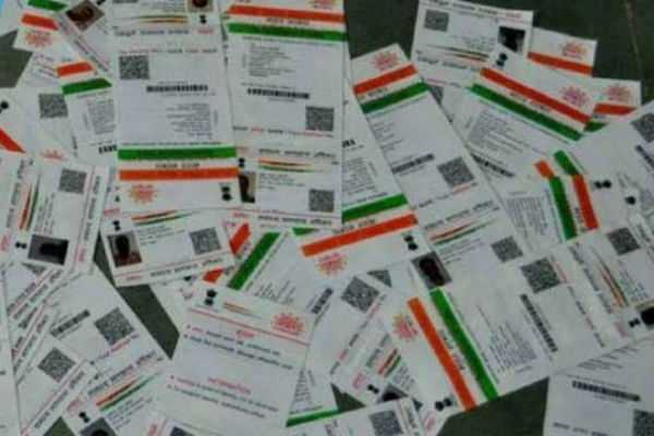 5000-aadhar-cards-found-at-scrap-dealer-s-shop-in-jaipur
