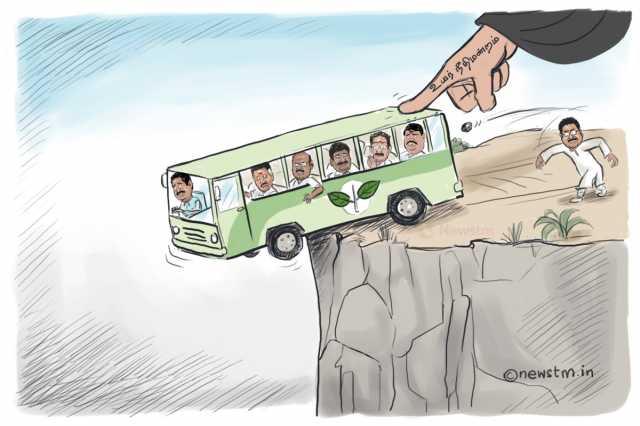 chennai-high-court-s-split-decision-keeps-edappadi-palanisamy-government-afloat