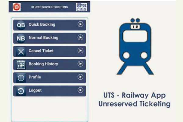 railway-introduces-new-app-to-book-cancel-unreserved-tickets