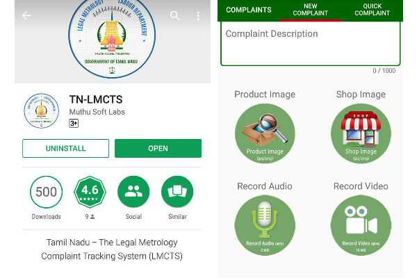 tn-govt-introducing-new-app