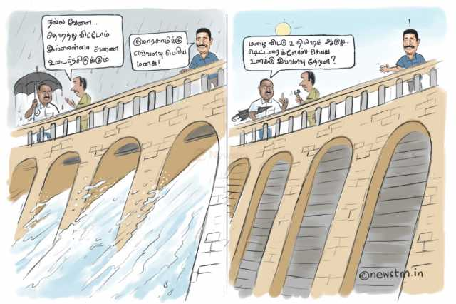 kamal-haasan-appreciates-kumaraswamy-for-releasing-cauvery-water-heavy-rainfall