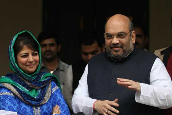 kashmi-bjp-withdrawing-alliance-with-ruling-party