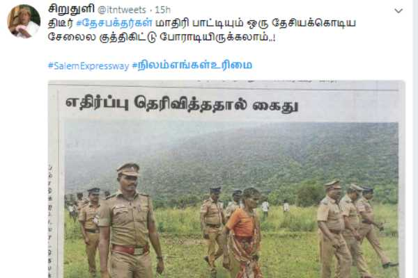 nilamengalurimai-is-trending-in-twitter