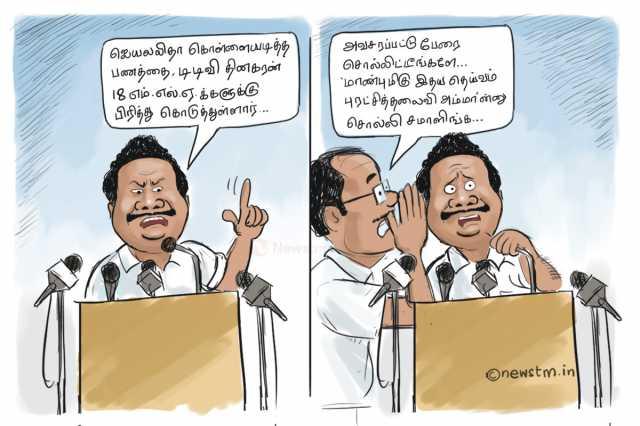 minister-dindukkal-srinivasan-under-controversy-again-calling-jayalalitha-s-loot