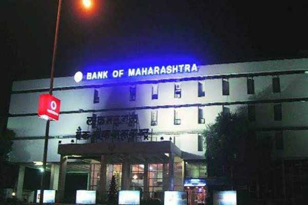 bank-of-maharashtra-chairman-arrested-after-rs-2043-crore-loan-fraud
