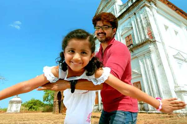 what-is-the-reason-behind-the-celebration-of-children-for-actor-vijay-vijaybirthdayspecial