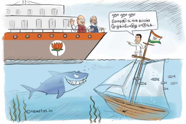 congress-leader-rahul-calls-bjp-a-sinking-ship