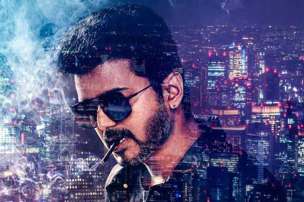 vijay-when-you-do-not-know