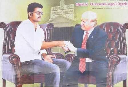 trump-to-invite-vijay-in-political-entry