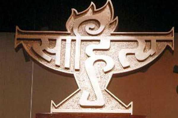 sahithya-academy-award