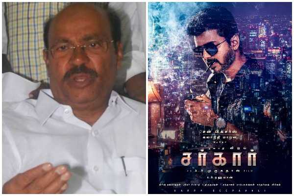 smoking-scene-should-be-deleted-in-sarkar-movie-says-ramadoss