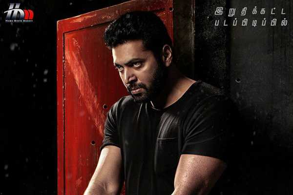 jayam-ravi-s-adangamaru-first-look