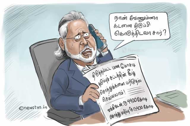 vijay-mallya-wants-to-repay-loan-default-debts