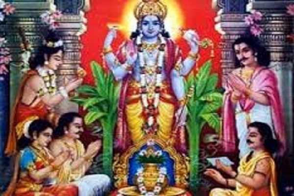 powranami-sathyanarayana-pooja