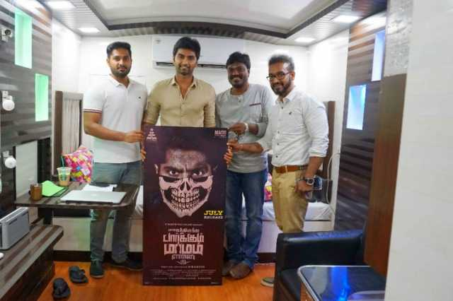 atharvaa-trailer-launch-from-mpme