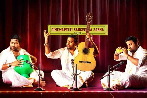 tamil-padam-2-songs-out