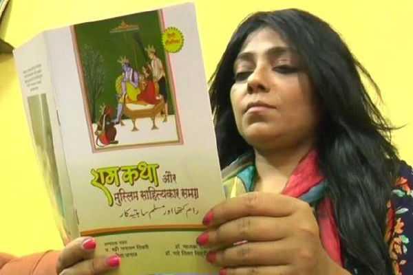 muslim-woman-translates-ramayana-in-urdu-to-promote-communal-harmony
