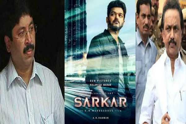 vijay-s-sarkar-issue-dhayanidhi-maran-is-allocated-by-m-k-stalin