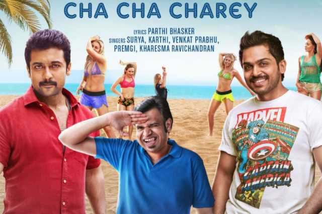 surya-karthi-s-party-song-by-vairal