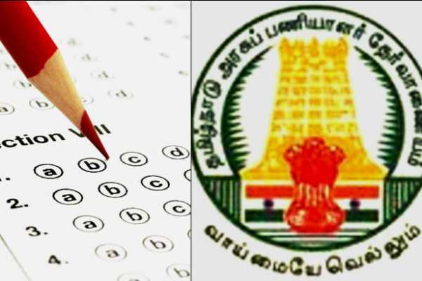tnpsc-plans-to-conduct-exams-online