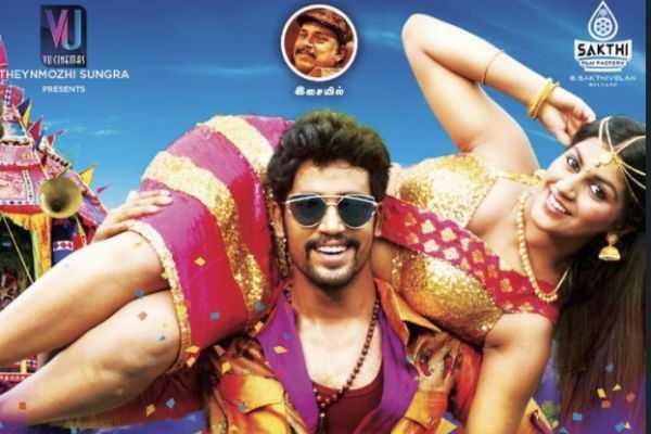 maniyar-kudumbam-movie-em-manasukkulla-song-making-video-release