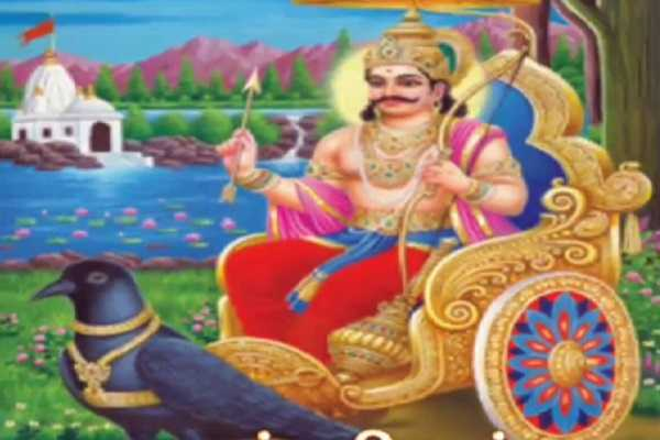 today-s-mantram-shani-god-shield