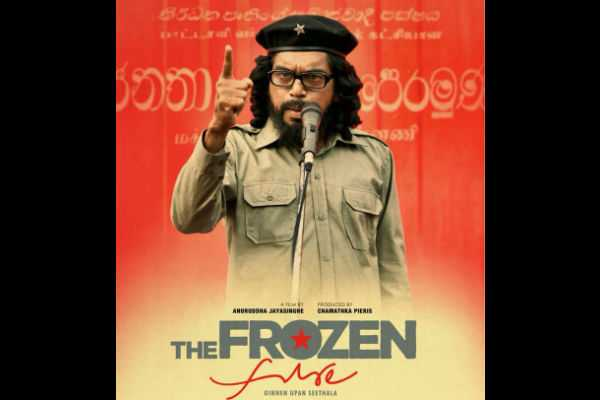 sri-lanka-movie-the-frozen-fire-to-enter-mainstream-category-of-oscars-2019