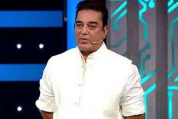 actor-kamal-haasan-said-that-i-will-leave-the-bigg-boss-show