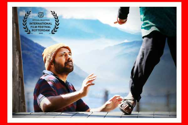 peranbu-official-first-look-promo