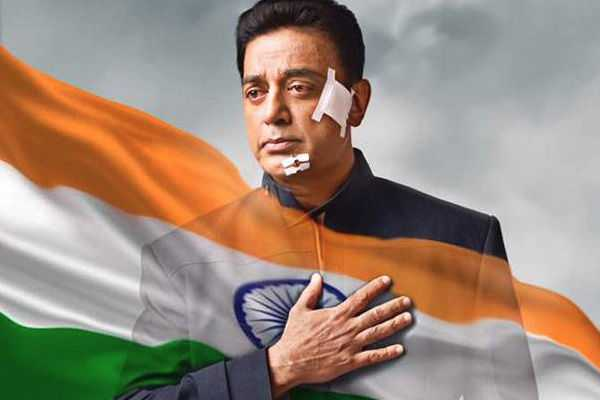 kamal-a-big-announcement-to-viswaroopam-2