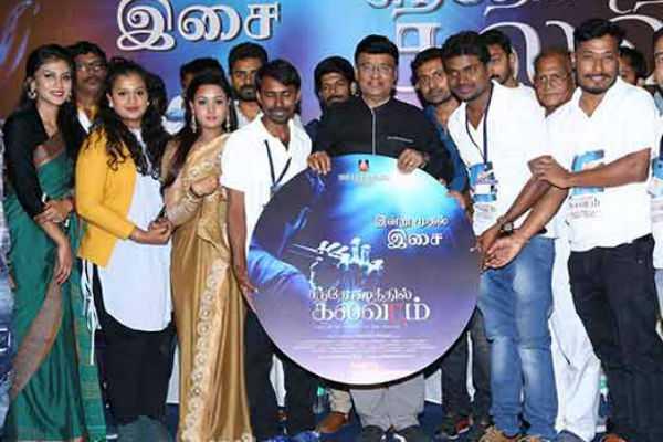 santhosathil-kalavaram-movie-audio-release-function