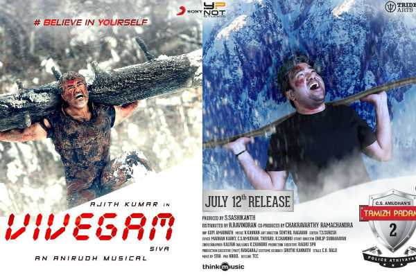 tp-2-teams-poster-trolling-vivegam-ready-to-rage-still