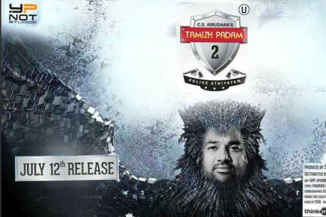 tamilpadam-2-movie-release-tommorrow