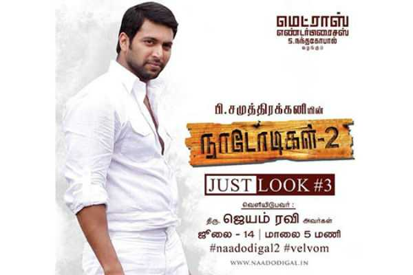 jayam-ravi-is-the-release-of-3rd-just-look-of-naadodigal-2