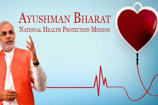 aadhaar-desirable-but-not-must-to-enrol-for-ayushman-bharat-scheme-health-ministry
