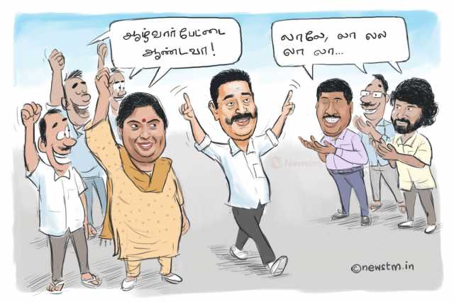 why-this-much-hype-kamal-sir