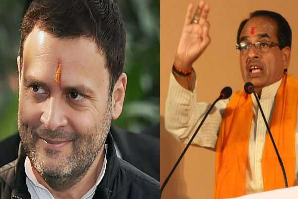 rahul-gandhi-doesn-t-even-know-how-onion-grows-shivraj-singh-chouhan
