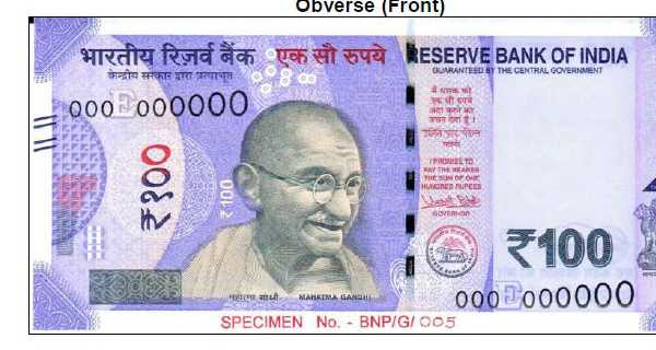 rbi-to-release-new-design-rs-100-note