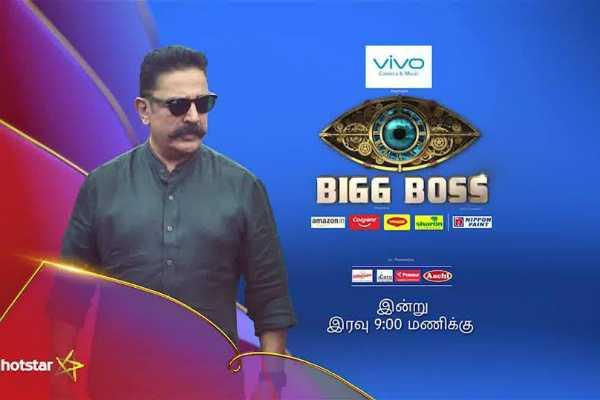 bigg-boss-promo