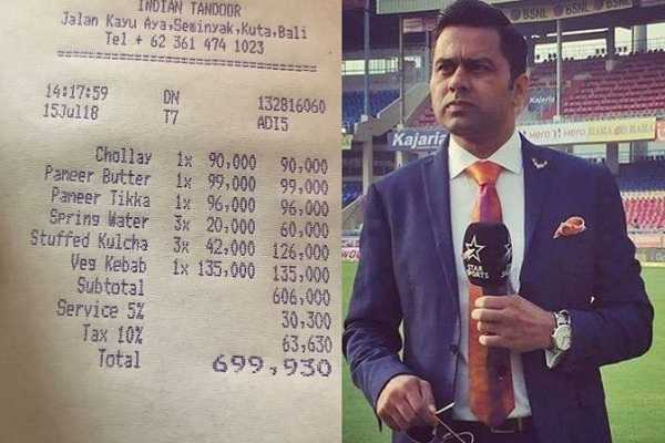 former-cricketer-spends-rs-7-lakh-for-a-meal