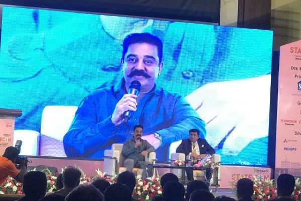 kamalhaasan-speaks-at-credai-event