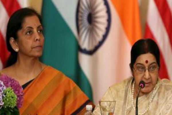 india-is-to-host-us-for-2-2-talks