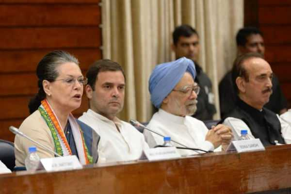 will-act-against-leaders-who-weaken-congress-s-fight-rahul-gandhi