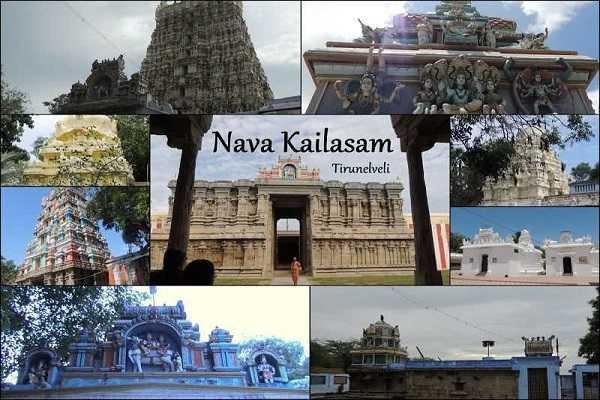 nava-kailayya-darshan