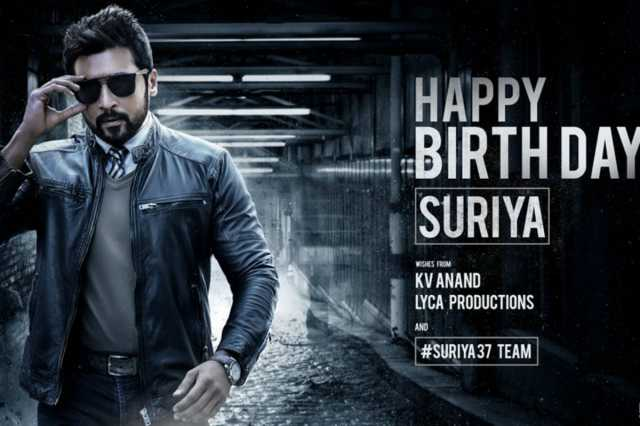 suriya-birth-day-special
