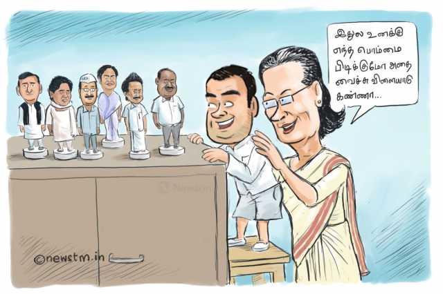 rahul-gandhi-to-pick-coalition-parties