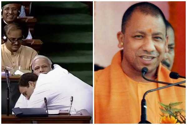 rahul-gandhi-will-think-10-times-before-hugging-me-says-yogi-adityanath