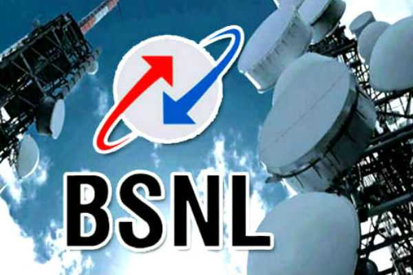 bsnl-to-compete-with-reliance-airtel